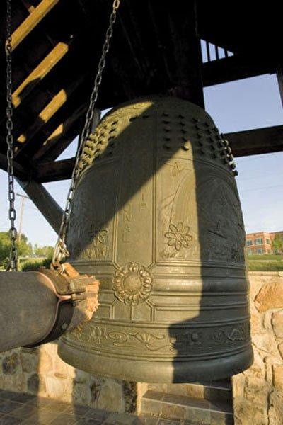 The Oak Ridge Friendship Bell