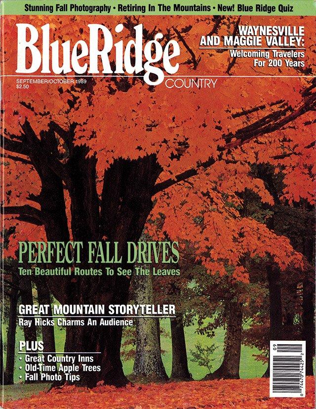 September/October 1989