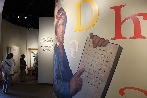 TN_-sequoah-museum4c.jpg